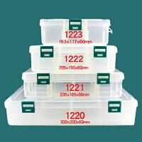 工具盒零件盒分格箱塑料盒螺丝电子元件收纳盒贴片盒透明元件盒