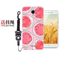 中国移动A4手机壳CMCC M652保护套软硅胶卡通潮男女款全包边防摔