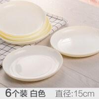 6个 仿陶瓷国画调色盘 水彩颜料小碟子塑料圆盘墨碟墨池水碟ll