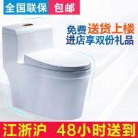 家用马桶虹吸座便器抽水普通陶瓷坐便器卫生间小户型防溅