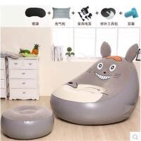 创意休闲懒人椅龙猫懒人沙发榻榻米 单人阳台午休充气小沙发床卧室