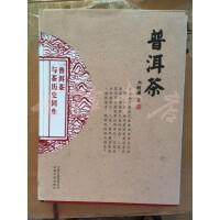 【旧书二手书85品】普洱茶 /邓时海 云南科学技术出版社