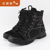 【红蜻蜓限时秒杀】红蜻蜓雪地靴新款冬季百搭棉鞋加绒马丁靴女英伦风短靴女