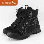 【领�幌碌チ⒓�120】红蜻蜓雪地靴新款冬季百搭棉鞋加绒马丁靴女英伦风短靴女