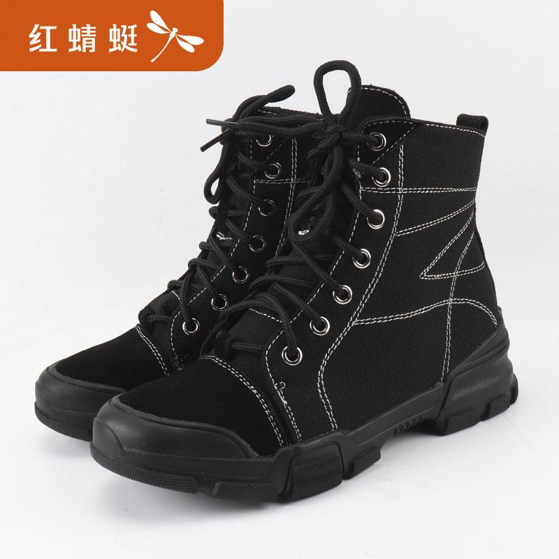 【领劵下单立减120】红蜻蜓雪地靴新款冬季百搭棉鞋加绒马丁靴女英伦风短靴女