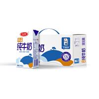 三元特品方白纯牛奶250ml*24/箱(新老包装随机发货)