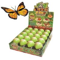 3D立体拼插拼装蝴蝶螳螂天牛蚂蚁动物 恐龙蛋昆虫蛋玩具生物模型
