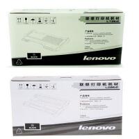 原装联想 Lenovo LT2641黑色墨粉盒 LT2641H 大容量黑色墨粉盒 LD2641 黑色硒鼓 适用于联想