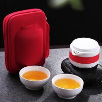 功夫茶具套装户外便携包式旅行随身茶壶一壶二杯旅游陶瓷快客茶杯