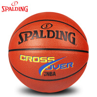 SPALDING斯伯丁篮球NBATrend系列Crossover室内室外PU篮球74-506y