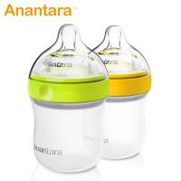 宽口径奶瓶婴儿宝宝储奶瓶母婴用品全硅胶奶瓶