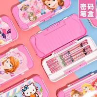 儿童文具盒1-3年级铅笔盒幼儿园礼品女小学生多功能密码锁文具盒