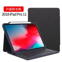 2019苹果新款ipad蓝牙键盘9.7英寸pro11保护套10.5壳12.9平板壳带键盘超薄air3 【升级防水款】2