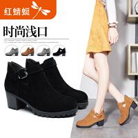 【领�幌碌チ⒓�120】红蜻蜓女鞋秋季新款圆头舒适中粗跟鞋时尚深口纯色女单鞋