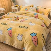 毛毯150*220普通珊瑚绒毯子毛毯铺床加厚保暖床单人宿舍学生冬季办公室午睡小被子