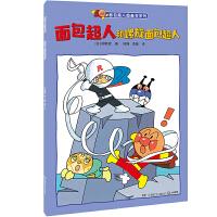 面包超人和螺旋面包超人(面包超人�D����系列)