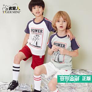 小虎宝儿童装男童纯棉短袖T恤2018新款儿童打底衫韩版夏装