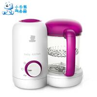 小白熊辅食机 婴儿用品营养料理宝宝电动食物研磨器果泥机HL-0673