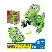 变形恐龙机器人玩具车翼龙三角龙霸王龙儿童男孩玩具抖音 会说话+音效+短曲