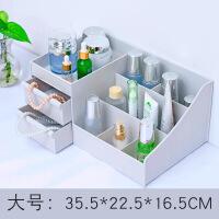 大号化妆品收纳盒 韩国抽屉式桌面收纳盒塑料收纳箱