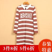 【铭】新款春8B1460韩版百搭条纹中长款女士针织衫