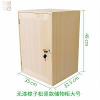 木箱子带锁木制箱木质储物箱大号收纳箱宿舍收纳柜杂物整理箱家用 (竖款) 产品规格和尺寸见图