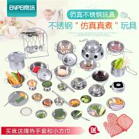 儿童女孩过家家厨房锈钢真煮不做饭迷你厨具日本抖音食玩玩具套装