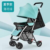 婴儿推车超轻便携式可坐可躺简易折叠新生婴儿童车宝宝手推车伞车