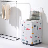 防水洗衣机罩加厚防晒防尘罩防水罩家用全自动波轮滚筒式洗衣机套