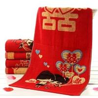 棉婚庆洗脸毛巾 结婚喜庆回礼大红色喜字面巾情侣一对 75x35cm