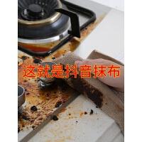 易不沾油洗碗布厨房抹布吸水不掉毛粘油加厚去油巾抖音家务清洁布摸布不掉毛大�{布厨房洗用布厨房�{布