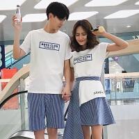 情侣装夏装2018韩版情侣短袖T恤夏季沙滩蜜月套装裙子两件套