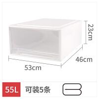 收纳箱抽屉式储物柜家用内衣盒大号透明加厚塑料衣柜衣服整理箱子