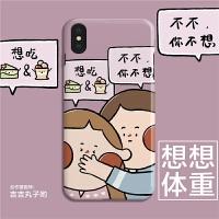 插画少女闺蜜款iphonexsmax x 8p76华为oppo小米手机壳