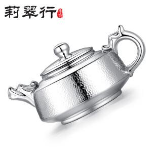 莉翠行 银茶壶 足银龙头功夫茶具 茶银器手工 约202克 龙头茶壶