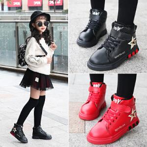 女童靴子秋冬短靴2018新款宝宝冬鞋中大童加绒马丁靴儿童雪地棉靴