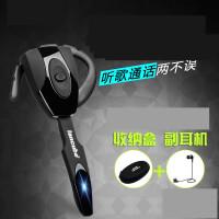 无线音乐开车车载 蓝牙耳机 挂耳式 4.1通话手机通用SN8627 +车充 标配