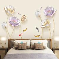 卧室墙壁装饰3d立体墙贴画房间贴花壁纸客厅床头墙纸自粘墙面贴纸 +B款 特大