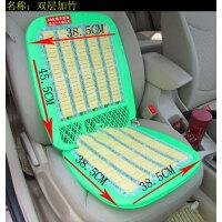 学车制冷夏季凉坐垫单片单个双层塑料汽车座垫透气办公室寝室 加竹