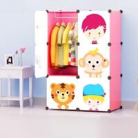 简易衣柜 家用收纳儿童卡通简易衣柜收纳架宝宝衣服挂衣橱塑料布小孩玩具收纳柜