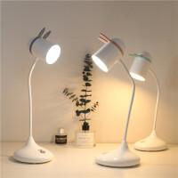 充电式LED台灯护眼触摸宿舍寝室写字作业学习台灯调光触摸小夜灯