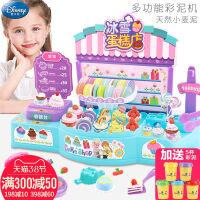 迪士尼彩泥套装粘土安全儿童橡皮泥模具手工泥工具小女孩礼物玩具