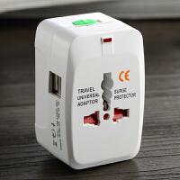 旅行转换插头转换器插座双usb充电泰国日本台湾旅游