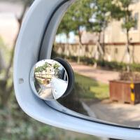 无边框可调小圆镜盲点镜倒车镜广角镜汽车后视镜辅助镜 一对装