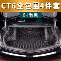 车上生活适用于凯迪拉克汽车改装 XT5 ATSL XTS CT6后备箱