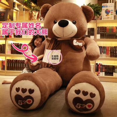 ?大抱抱熊公仔2米泰迪熊猫布娃娃女孩睡觉抱可爱毛绒玩具1.6送女友