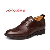 奥康 男士内增高皮鞋真皮商务正装系带隐形增高鞋尖头男式