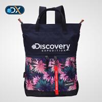 【年货节:118元】Discovery非凡探索户外新款女潮时尚旅行10升双肩背包印花休闲背包EEBG80109