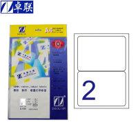 卓联ZL1802A镭射影印喷墨 A4电脑打印标签 199.5*143.5mm不干胶标贴打印纸 2格打印标签 10页