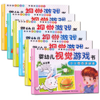 幼儿园绘本10册情商行为情绪管理亲子绘本儿童3-6周岁好习惯多 拉粑粑 宝宝图画书睡前故事书 启蒙早教书儿童图书书籍少
